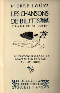 Le canzoni di Bilitis