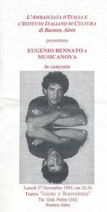 Musicanova (Italia)