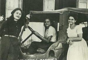 sorelle Mirabal (Repubblica Dominicana)
