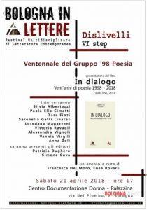 Alessandra Vignoli gruppo 98 bologna non ti amo piu' poesia italia latino america cctm arte amore bellezza cultura a noi piace leggere miglior sito poesia miglior sito letterario