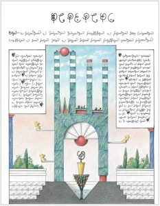 codex seraphinianus luigi serafini cctm arte