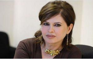 Minerva Margarita Villarreal messico cctm poesia italia latino america a noi piace leggere