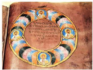 Codex Purpureus Rossanensis italia capolavori cctm a noi piace leggere